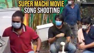 Kalyan Dev's Super Machi Movie Song Shooting - Telugu Film News | Latest Tollywood News | TFPC - TFPC