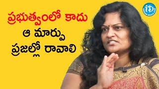 Make Me Garden MD Anita Gali About the Usage of Clay Ganesha Idols | Dil Se with Anjali - IDREAMMOVIES
