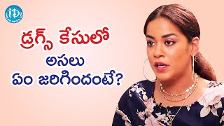 Mumaith Khan Clarifies about Drugs Controversy | iDream Movies | Celebrity Buzz With iDream - IDREAMMOVIES