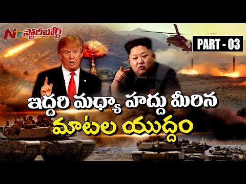 The Rivalry Between North Korea and USA Leads to World War 3?    Story  Board 02