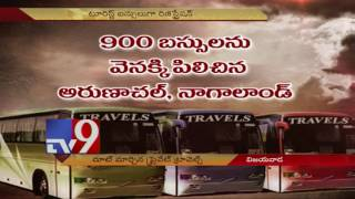 AP Private Travels get buses registered in North East, do business back home