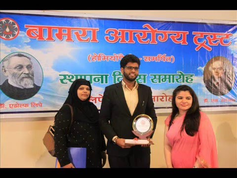 5th foundation day and 4th Lippe Award ceremony of Bamra Arogya Trust (Homeopathy Center)