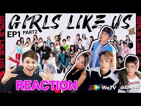 [REACTION]-Girls-Like-Us-EP.1-