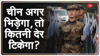 Badi Bahas LIVE : अबकी बार, चीन के खिलाफ पूरी तैयारी? | BB LIVE on China | India Vs China - ZEENEWS