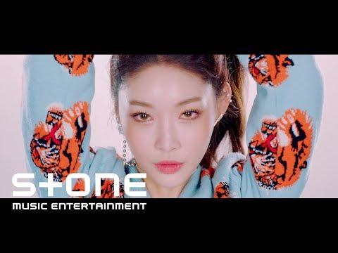 connectYoutube - 청하 (CHUNGHA) - Roller Coaster MV