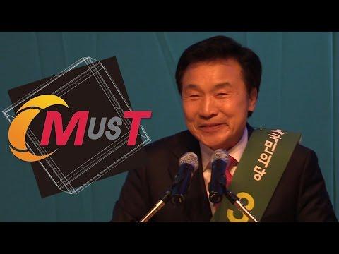 """[풀영상] 손학규 """"호남인과 함께 새로운 나라 건설""""외..."""