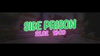 Atklājam Side Prison serveri (esam CIETUMNIEKI Minecraftā!)