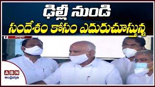 BS Yediyurappa Karnataka Key Comments On Resignation | PM Modi | ABN Telugu - ABNTELUGUTV