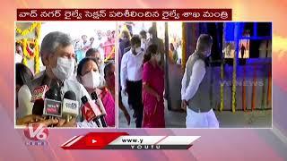 Railway Minister Ashwini Vaishnav Inspects Vadnagar Railway Section | Gujarat | V6 News - V6NEWSTELUGU