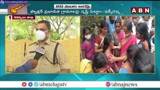 20 People Arrested In TDP Leaders Assassination Case In Kurnool District | ABN Telugu - ABNTELUGUTV