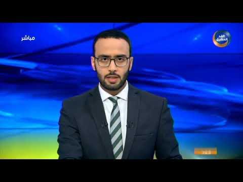 نشرة أخبار الواحدة مساءً | السعودية تدعو مجلس الأمن إلى استمرار تحمل مسؤوليته تجاه الحوثي (3 مارس)