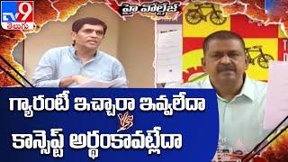 High Voltage : Buggana Rajendranath Vs Payyavula Keshav - TV9 - TV9