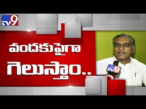 TRS will not ally with BJP in Parliamentary elections - Minister Harish Rao