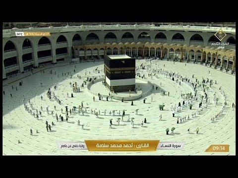 Autoridades sauditas controlam acesso a Meca