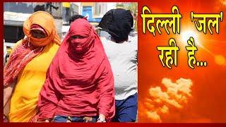 भीषण गर्मी और लू से लोगों का हाल बेहाल - IANSLIVE
