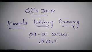 Kerala Lottery Last Three Number Guessing | Lottery ABC | 04.01.2020