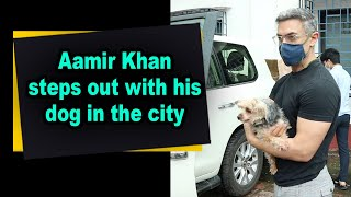 Aamir Khan steps out with his dog in the city - BOLLYWOODCOUNTRY