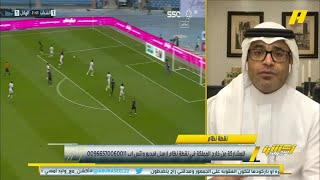 محمد الدهش : من المبكر أن نحكم بشكل كامل على الهلال وطريقة المدرب الجديدة
