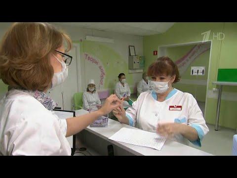 В Санкт-Петербурге начали выдавать бесплатные проездные работающим в медицине пенсионерам. photo