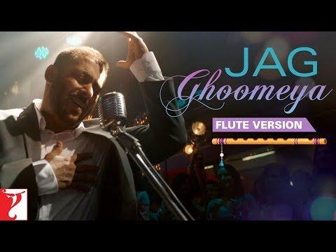 Flute Version: Jag Ghoomeya | Sultan | Vishal and Shekhar | Irshad Kamil | Vijay Tambe