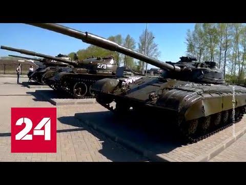 В Белгородской области отметили 77-ю годовщину Курской битвы