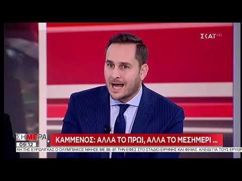 Μάριος Γεωργιάδης στο ΣΚΑΪ (14-12-2018)