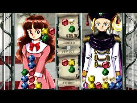 Pocket Princess (a.k.a. 프린세스 메이커 포켓 대작전) (Story Mode: Hard) (Genex) (Windows) [2001] [PC Longplay]