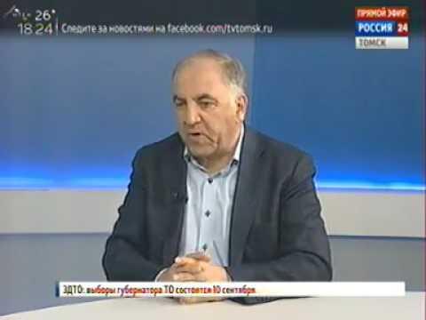 6 июня прошло собрание областной Думы, на котором назначена дата выборов губернатора Томской области