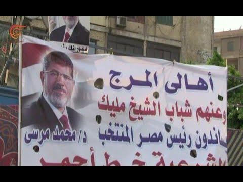 موت مرسي يثير التساؤلات عن مستقبل المواجهة بين ...