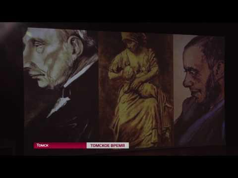 В Томске дают Ван Гога