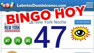 RESULTADOS hoy...!! BINGO HOY (( 47 )) loteria NEW YORK NOCHE...! NÚMEROS RECOMENDADOS PARA HOY..!!