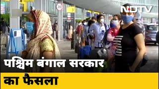 Covid-19 News : 6 शहरों से Kolkata के लिए उड़ानें बंद - NDTVINDIA