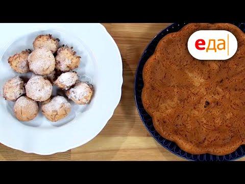 Морковный кекс и печенье | Выпечка для чайников