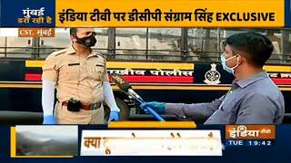 कुर्ला टू धारावी मजदूर भाई परेशान.. इंडिया टीवी पर डीसीपी संग्राम सिंह Exclusive - INDIATV