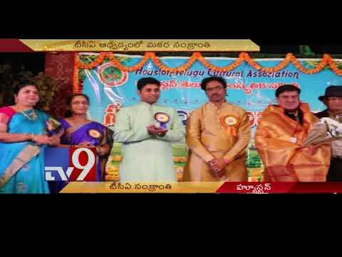 connectYoutube - TCA Sankranthi Celebrations 2018 || Telugu Cultural Association || Houston || TV9