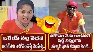 Nandamuri Kalyan Ram Telugu Movie Comedy Scenes Back To Back | NavvulaTV - NAVVULATV