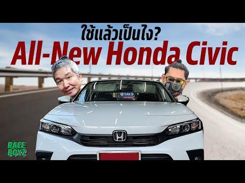 1-อาทิตย์กับ-All-New-Honda-Civ