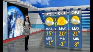 El Clima de Bolivisión: Pronóstico del 19 de abril del 2021