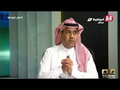 عبدالكريم الخريجي : ياسر القحطاني أخصائي علاقات لاعبين أكثر من كونه لاعب #عالم_الصحافة