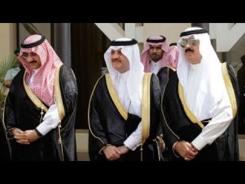 How the shakeup in Saudi Arabia could impact US relations