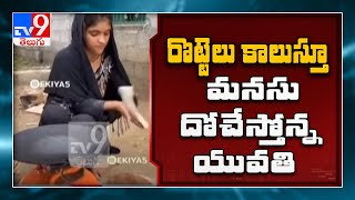 Girl making rotis captivates netizens with her simplicity || One Minute Full News - TV9 - TV9