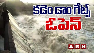 Kadem Dam Gets Open Due to Heavy Inflow    ABN Telugu - ABNTELUGUTV
