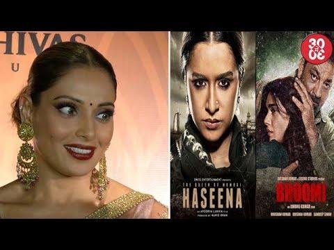 Bipasha Talks About Hubby Karan's Bengali Habits | 'Haseena' To Clash With Sanjay Dutt's 'Bhoomi'