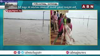 Godavari River Turns Dangerous Due To Flood Water at Bhadrachalam    ABN Telugu - ABNTELUGUTV