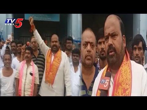 TRS Leader Vazeer Prakash Goud Padayatra Successfully Ends | TV5 News