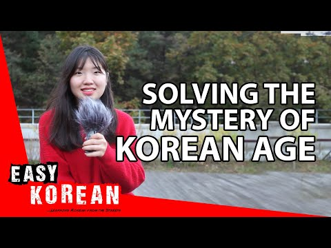 Why are Koreans always older than others? | Easy Korean 13 photo