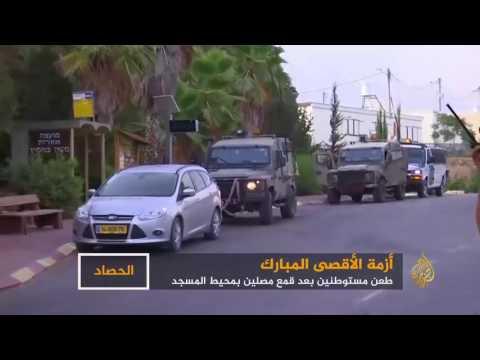 الفلسطينيون ماضون في حراكهم لأجل الأقصى