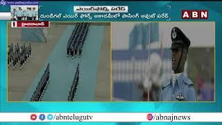 Passing Out Pride at Dundigal Air Force Academy | Hyderabad | ABN Telugu - ABNTELUGUTV