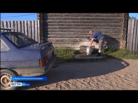 В деревне Пузла обустраивают водопровод