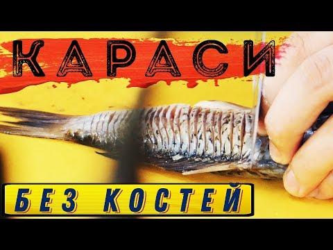 Жареная Рыба без Костей | Прям можно жрать спинки | #Borsch photo